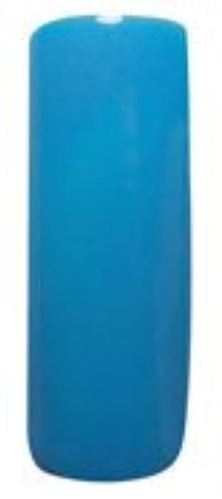 第四有用帰るDASHING DIVA(ダッシングディバ) LALA ララシス ジェルポリッシュ カラージェル 7ml SIS#017  ブルーミント