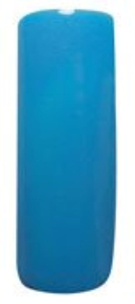 ずんぐりしたしおれた繊細DASHING DIVA(ダッシングディバ) LALA ララシス ジェルポリッシュ カラージェル 7ml SIS#017  ブルーミント