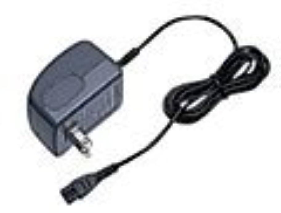 マーカー嘆く確執日立 シェーバー用電源アダプター KH-40 (RM-S100 012)