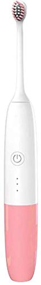 条件付きキャメル盆地3-12歳の電動ホワイトニング歯ブラシソニック歯ブラシ柔らかい歯ブラシのヘッドIPX7防水CEを清掃、FDAが承認された、ピンク Alysays (Color : Pink)