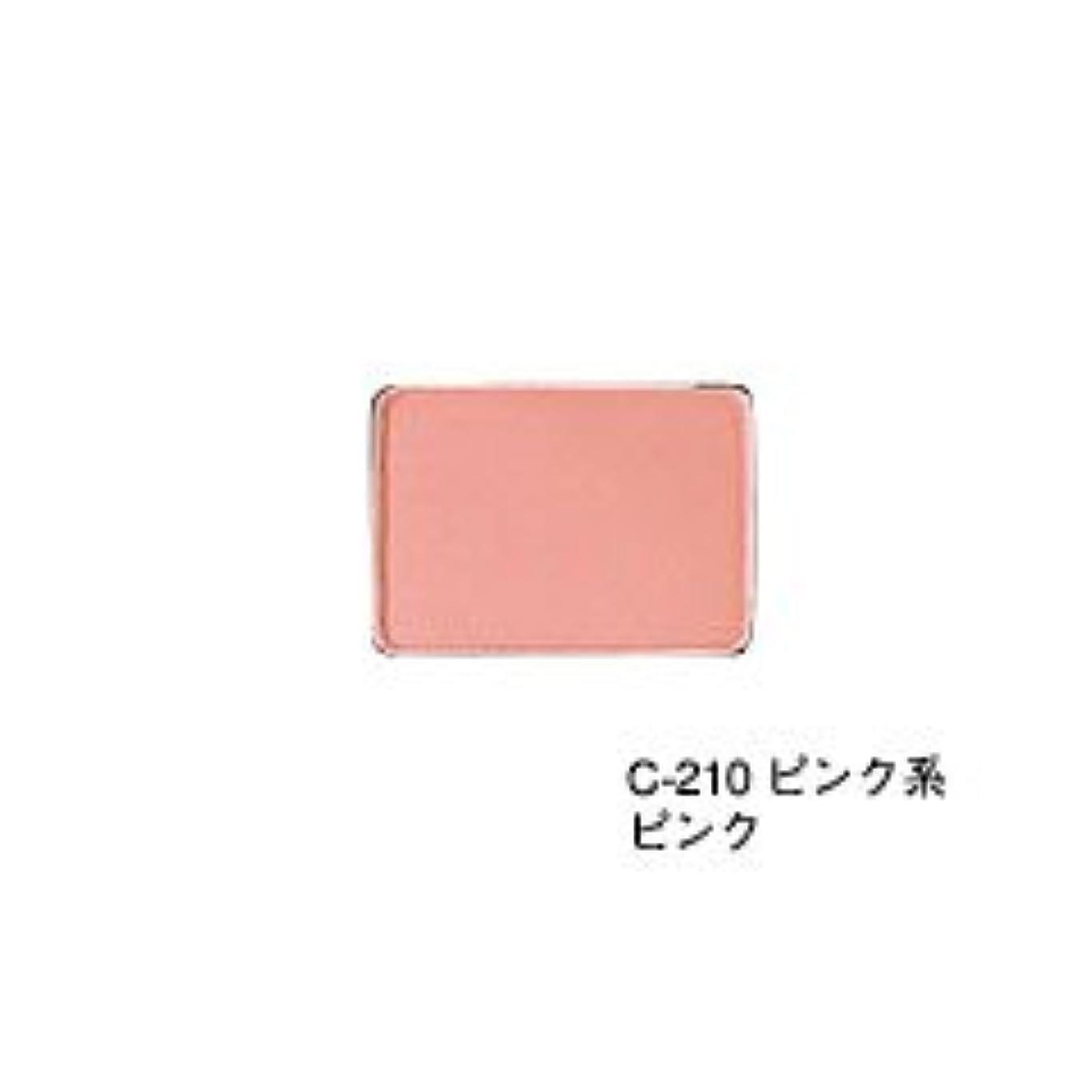 酸素パーフェルビッド主婦リマナチュラル ピュアチークカラー 詰替用 ピンク×2個       JAN:4514991240025