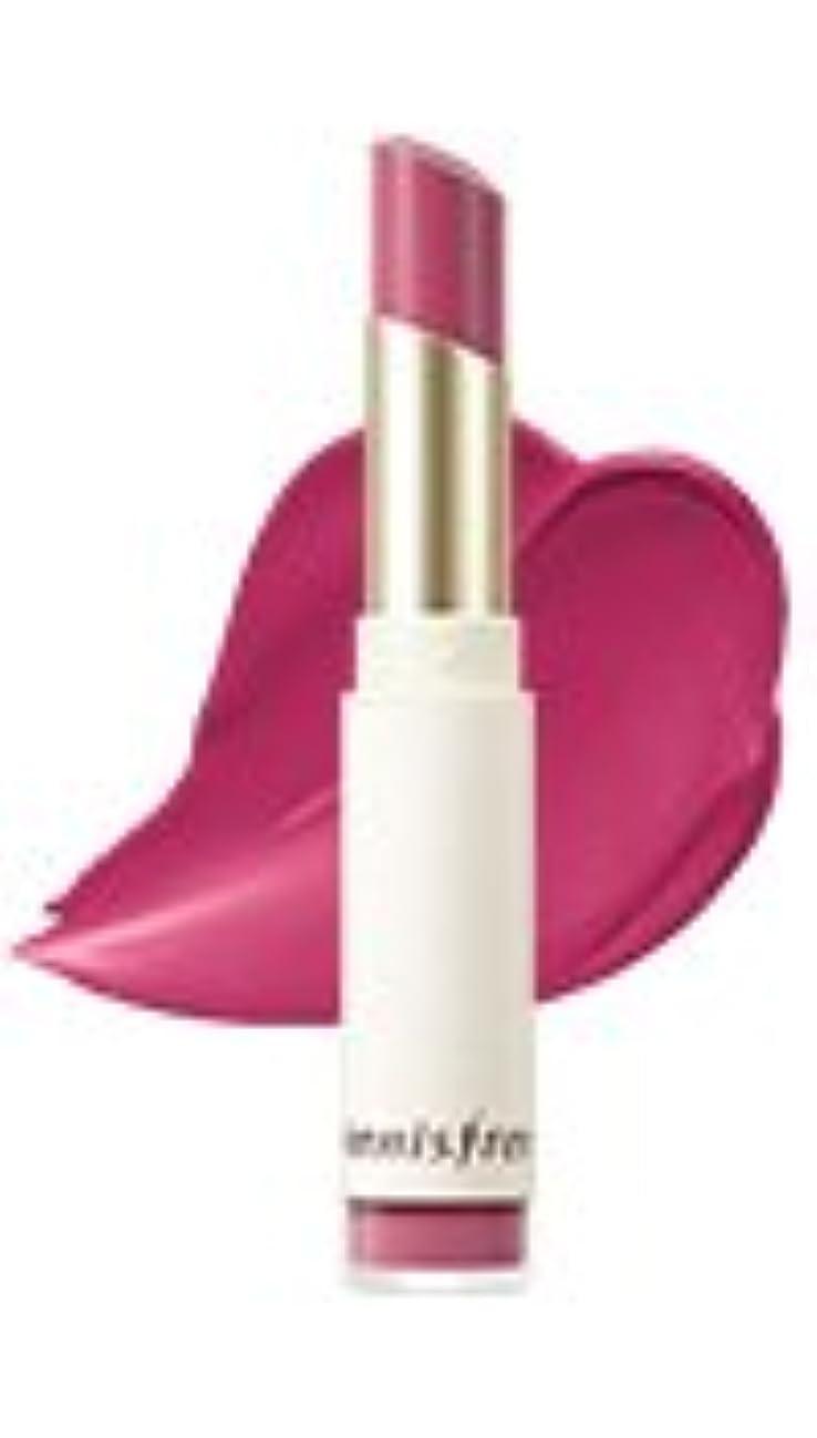 無視できる慣習暫定のInnisfree Real Fit Velvet Lipstick 3.5g #10 イニスフリー リアルフィットベルベットリップスティック 3.5g #10 [2017 new] [並行輸入品]