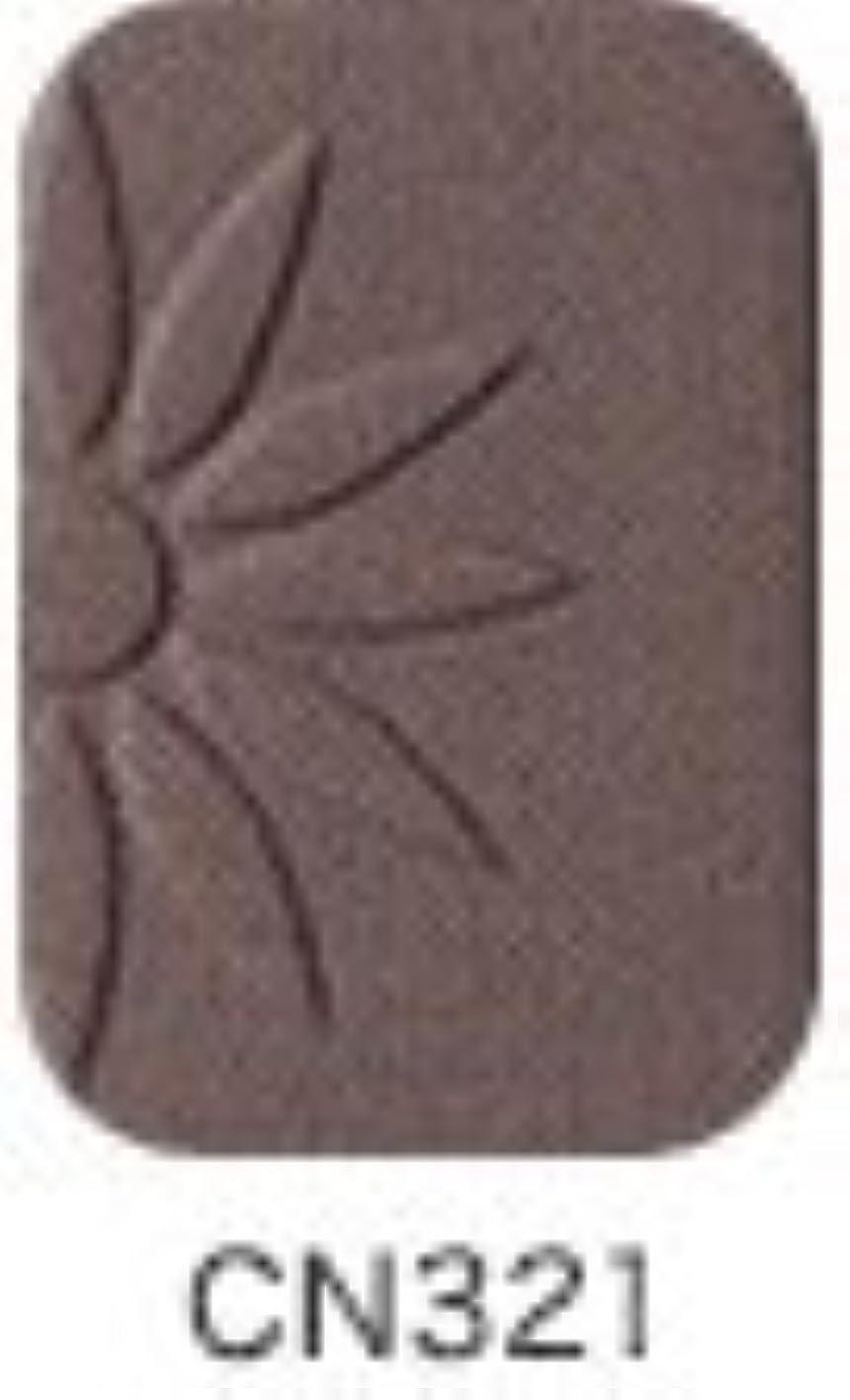 クラブ巻き戻す拷問アルソア(ARSOA)リベストシェードオン リフィル (CN321(カカオブラウン)) [並行輸入品]