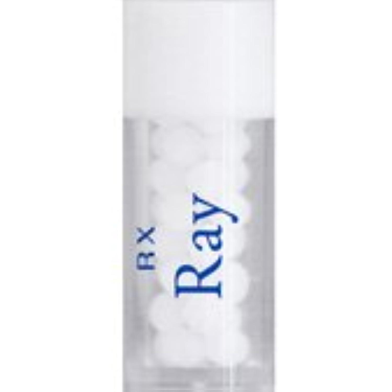 RX レメディー 単品 (RX Ray)