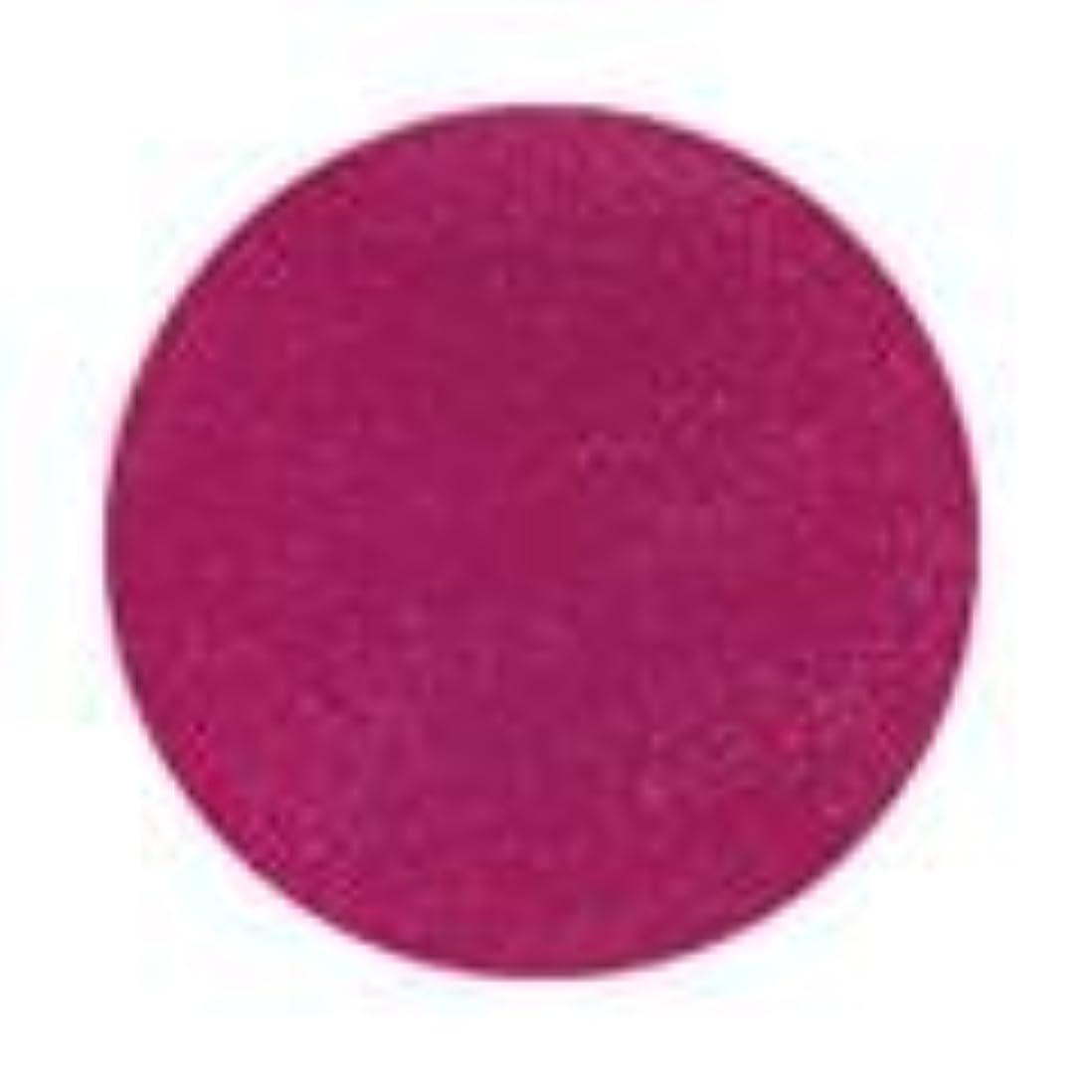 スカート保証するパーティションJessica ジェレレーション カラー 15ml  236 レッドバインズ