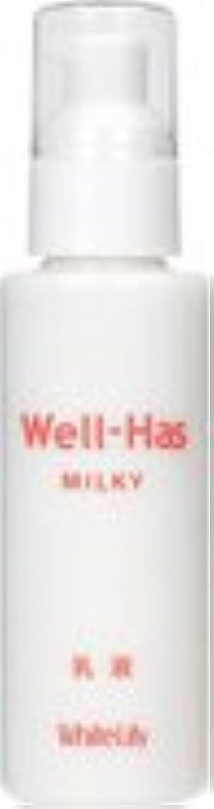 シソーラス紫の滅多ホワイトリリー Well-Has ミルキー 100mL