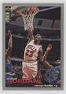 Michael Jordan (Basketball Card) 1995-96 Upper Deck Collector's Choice - [Base] - Player's Club #45