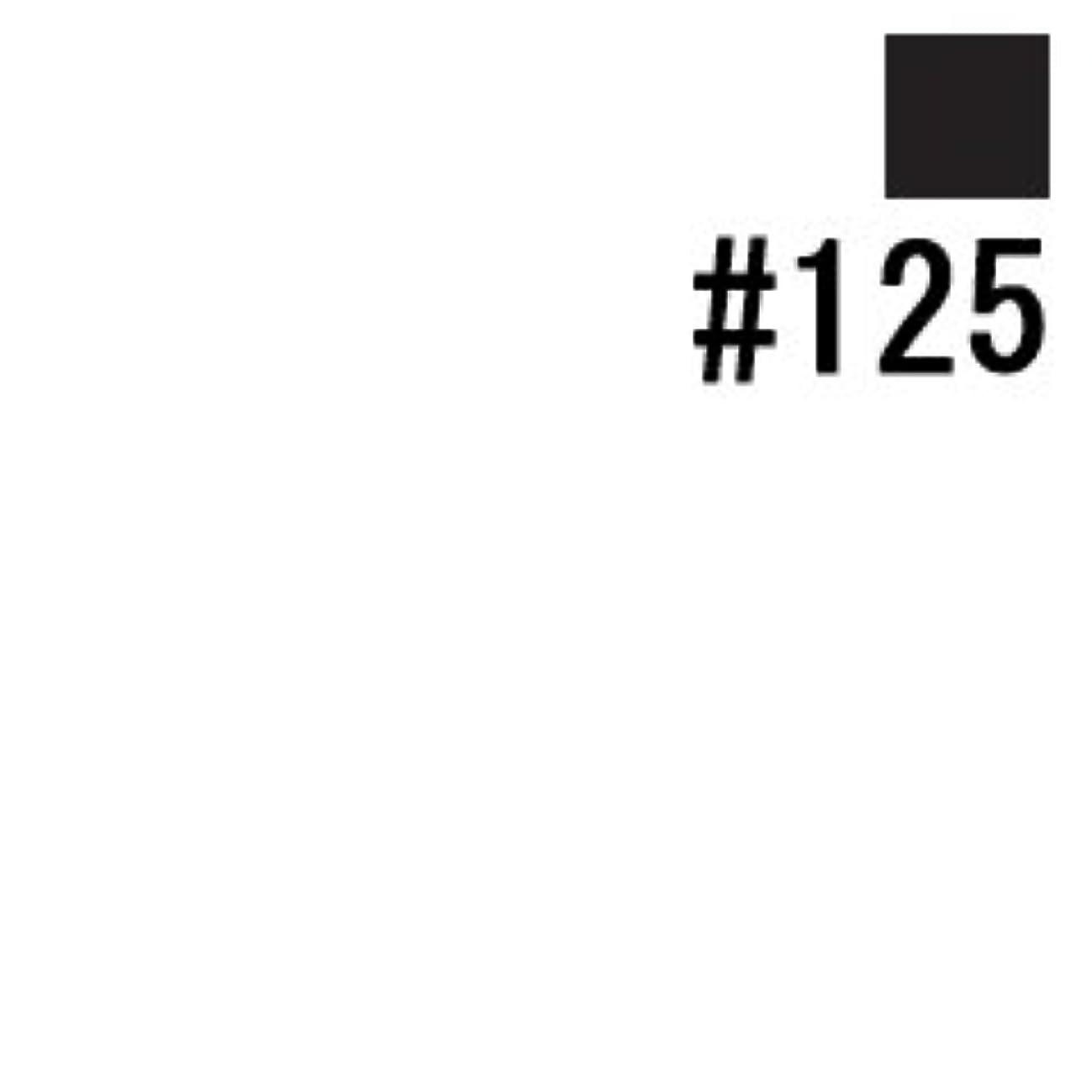羨望より多い小説家【レブロン】パヒューマリー センティド ネイルエナメル #125 11.7ml [並行輸入品]