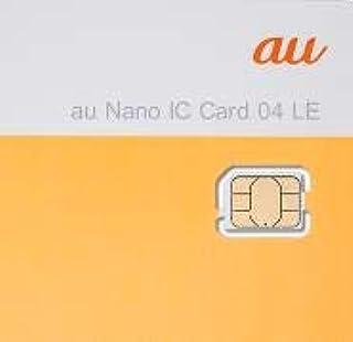 auデータSIM IC card 容量無制限使い放題