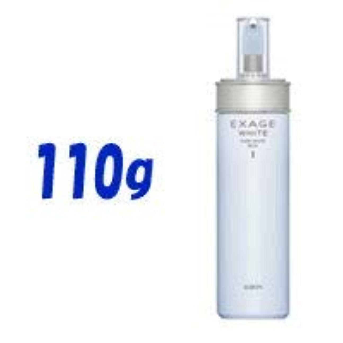 厳しい寝室を掃除する再生可能アルビオン エクサージュ ホワイトピュアホワイトミルク(1) 110g