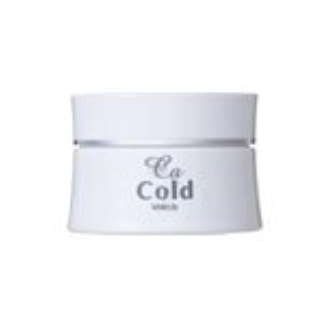 率直な警報発生するホワイトリリー CAコールド 80g マッサージクリーム