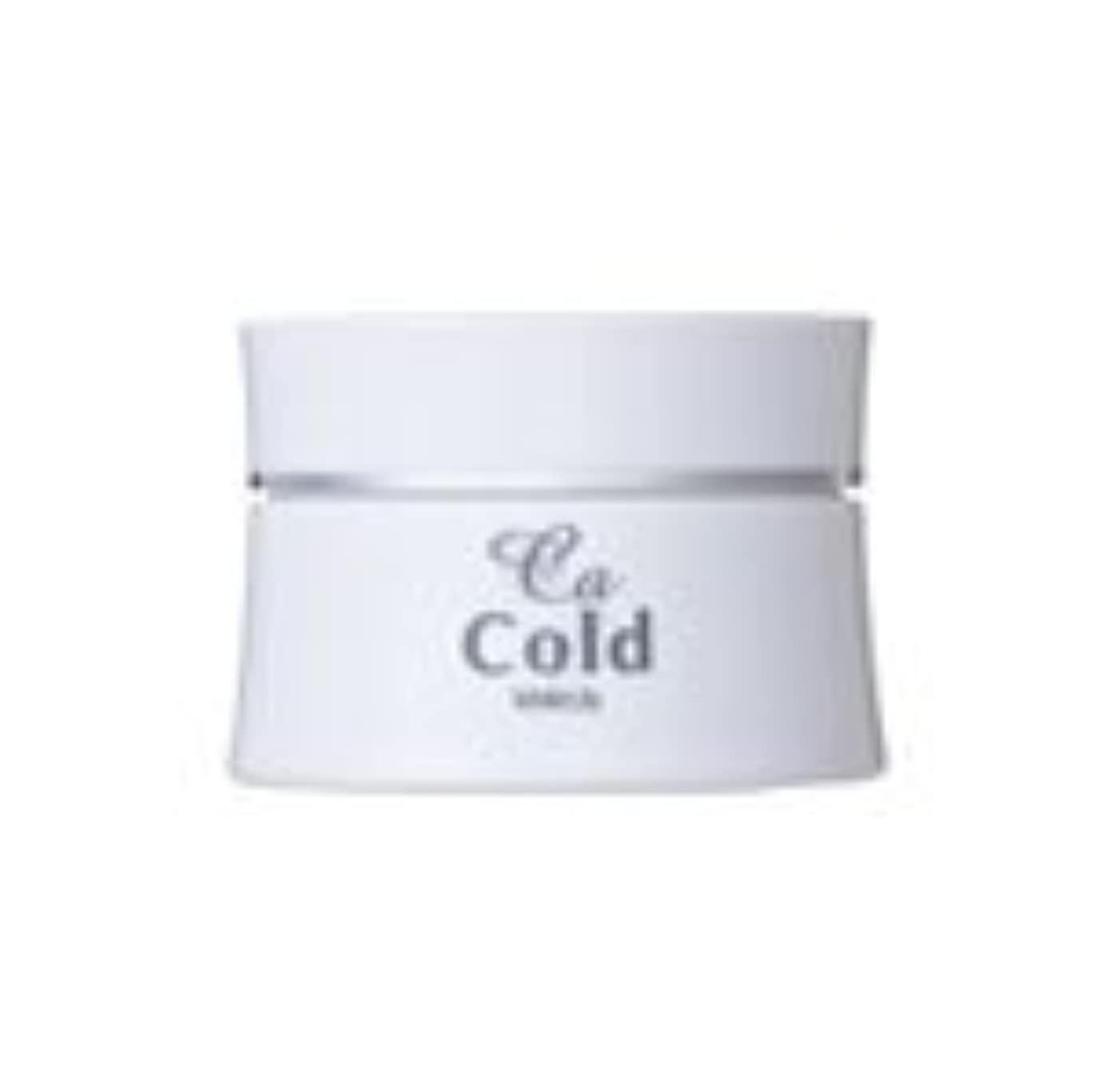 原油芽震えるホワイトリリー CAコールド 80g マッサージクリーム