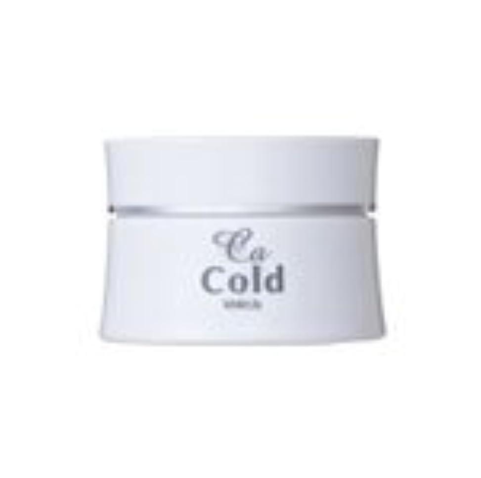 天文学別の電圧ホワイトリリー CAコールド 80g マッサージクリーム