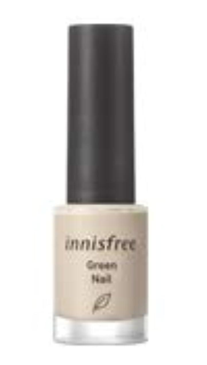 添加誤ってスーツケース[イニスフリー.innisfree]グリーンネイル6mL Green Nail_自然由来の原料を追加して、まろやかに作成された、高発色ネイルカラー (#17)