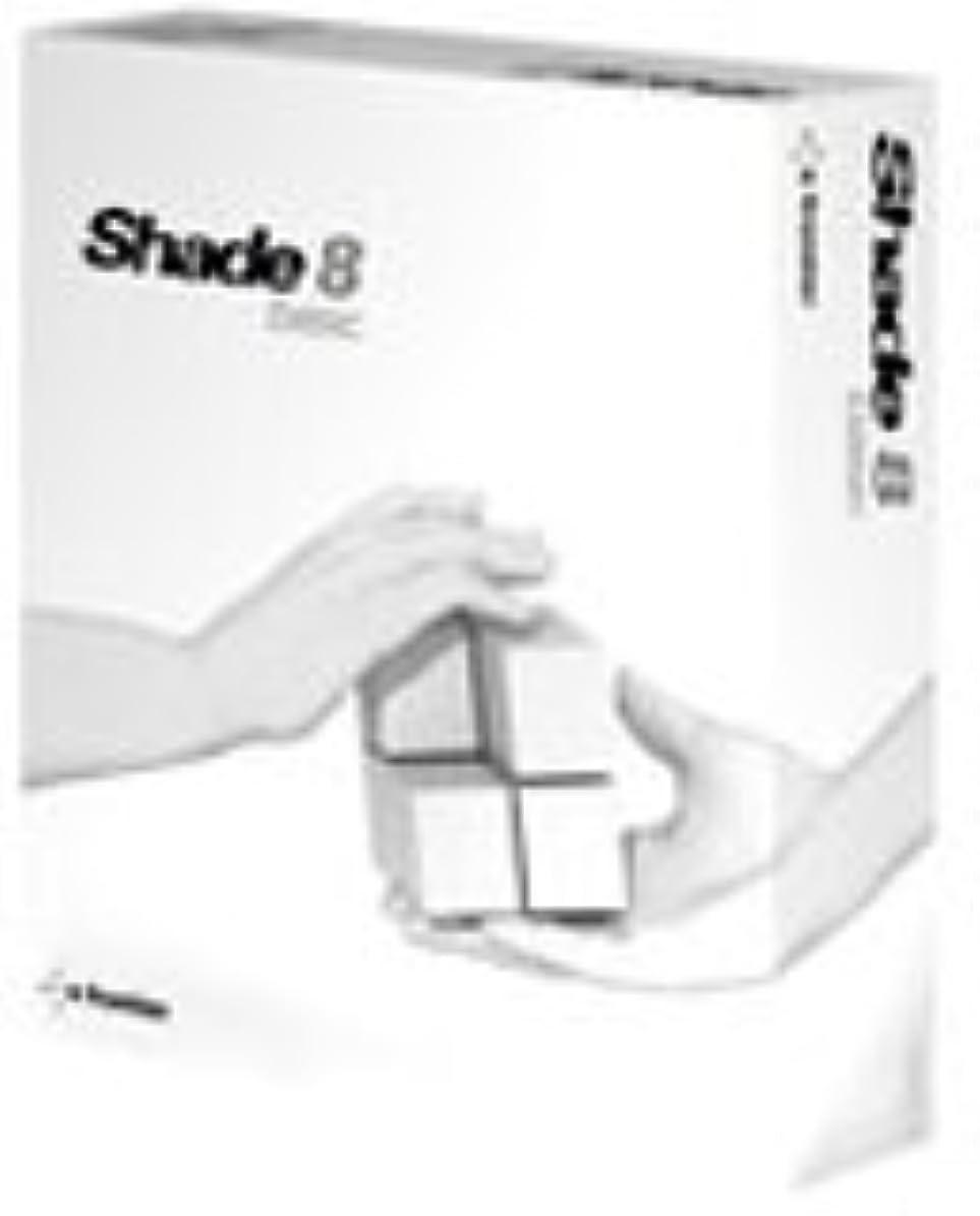 有料移動する一時解雇するShade 8 basic for Windows アカデミック版