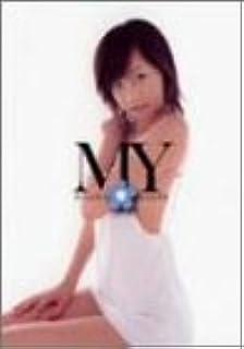 安田美沙子 / MY misako yasuda ラブラ・ガール [DVD]