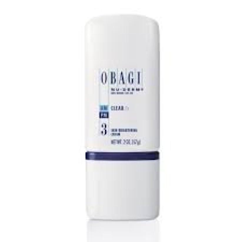 誘導指導する市町村Obagi Nu Derm Clear Fx Skin Brightening Cream 2 oz/57.gオバジクリーム [並行輸入品]