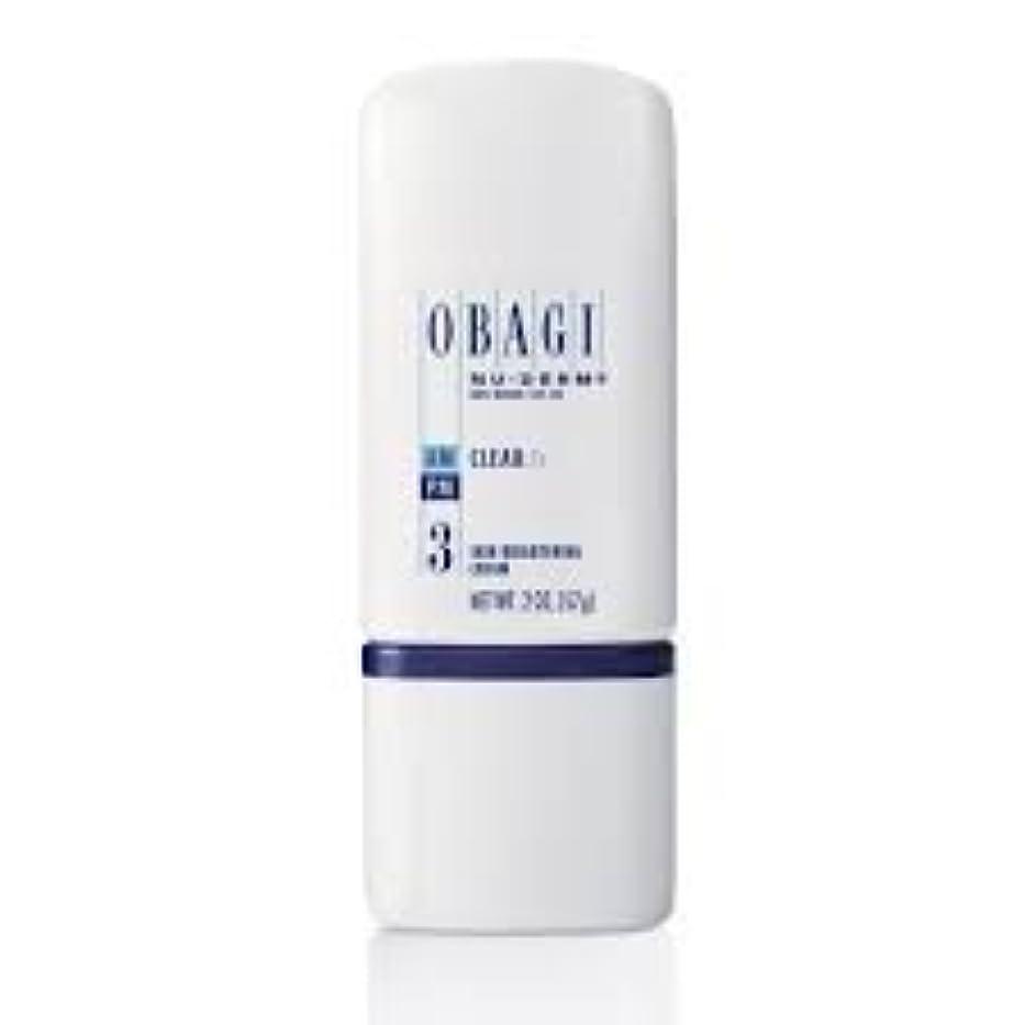 隠ニュージーランド証明するObagi Nu Derm Clear Fx Skin Brightening Cream 2 oz/57.gオバジクリーム [並行輸入品]