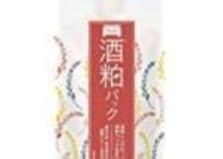 米ドル仮装付与ワフードメイド(Wafood Made) 酒粕パック 170g 日本製 6個入りセット