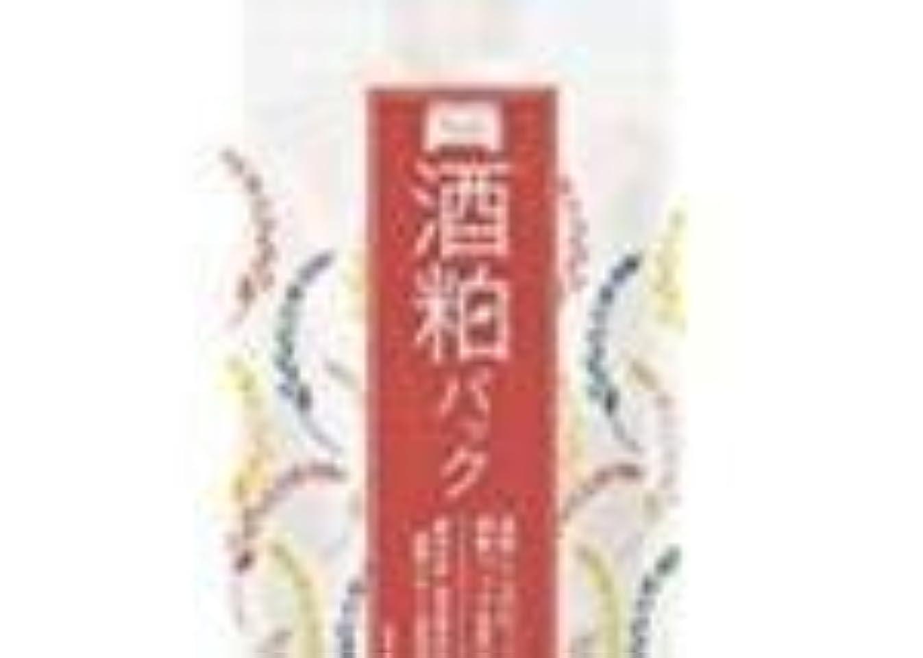 ベーコン下品仕立て屋ワフードメイド(Wafood Made) 酒粕パック 170g 日本製 6個入りセット