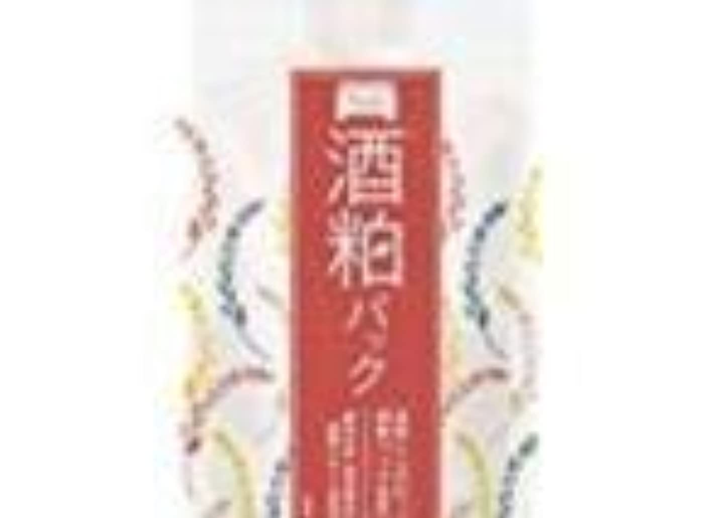 作り失効自発ワフードメイド(Wafood Made) 酒粕パック 170g 日本製 6個入りセット