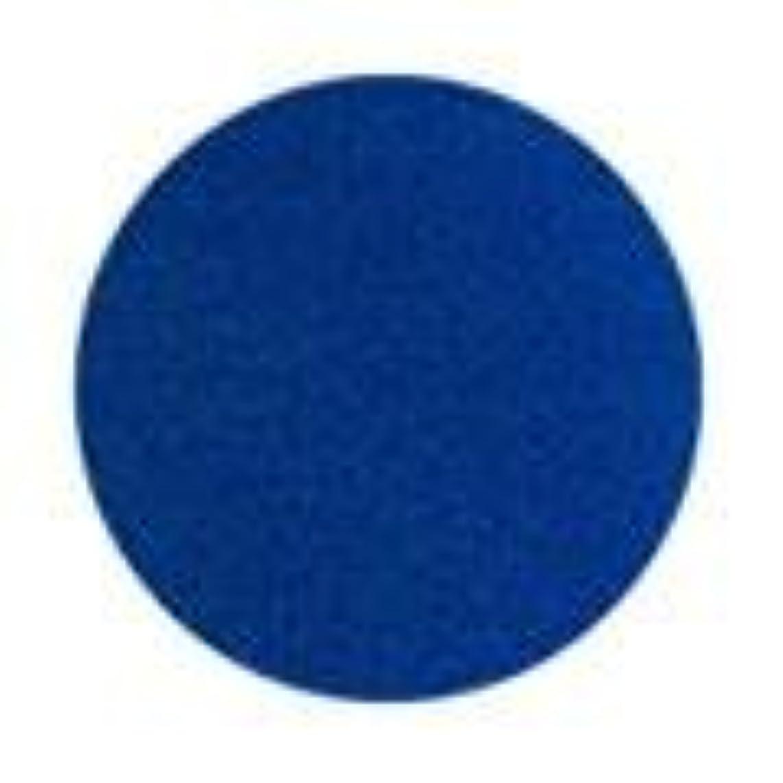 ナチュラル概してJessica ジェレレーション カラー 15ml  917 ミッドナイトムーンライト