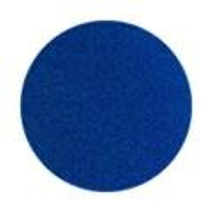 全員通信する刑務所Jessica ジェレレーション カラー 15ml  917 ミッドナイトムーンライト