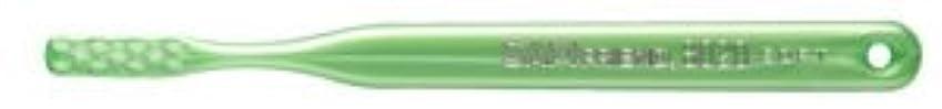 回路そこカバー【サンデンタル】サムフレンド #8020S ソフト 12本【歯ブラシ】【やわらかめ】4色(アソート)キャップ付