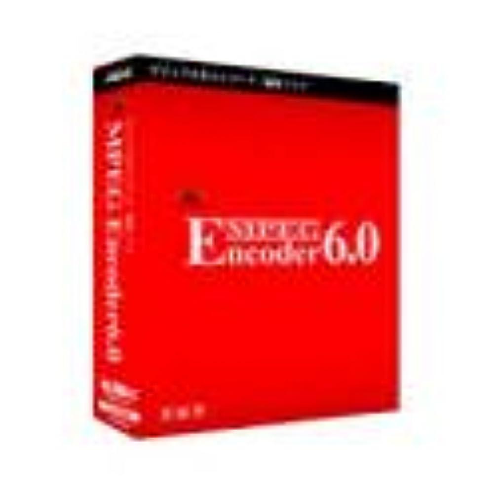 説明するデジタル疑いMPEG Encoder 6.0
