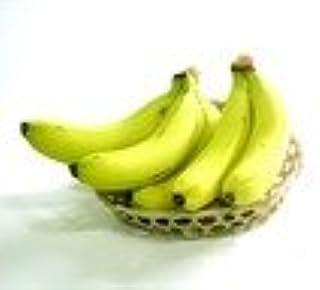 有機栽培 バナナ 約600g-630g