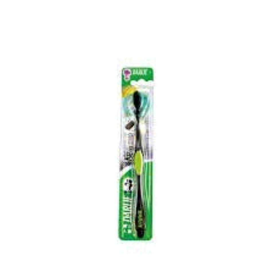 ピンポイント称賛勃起DARLIE チャコールブラック歯磨き粉歯ブラシのクリーニングはテーパ1S-口臭を防止するために、活性炭粒子で強化毛。