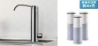 [40799513・TJS-TC-N13]タカラスタンダード 消耗品 浄水器用取替用カートリッジ 取替用カートリッジ(3個入り)