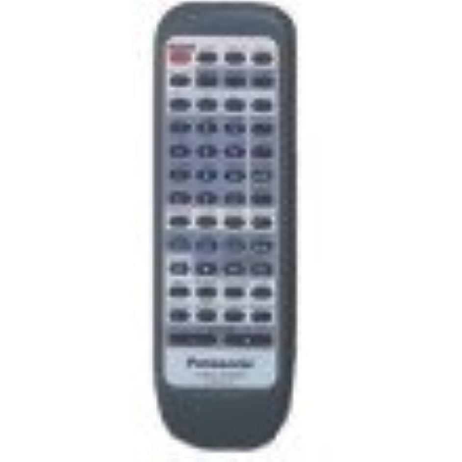 センサーデンマーク語アラビア語Panasonic オーディオ用リモコン EUR647200