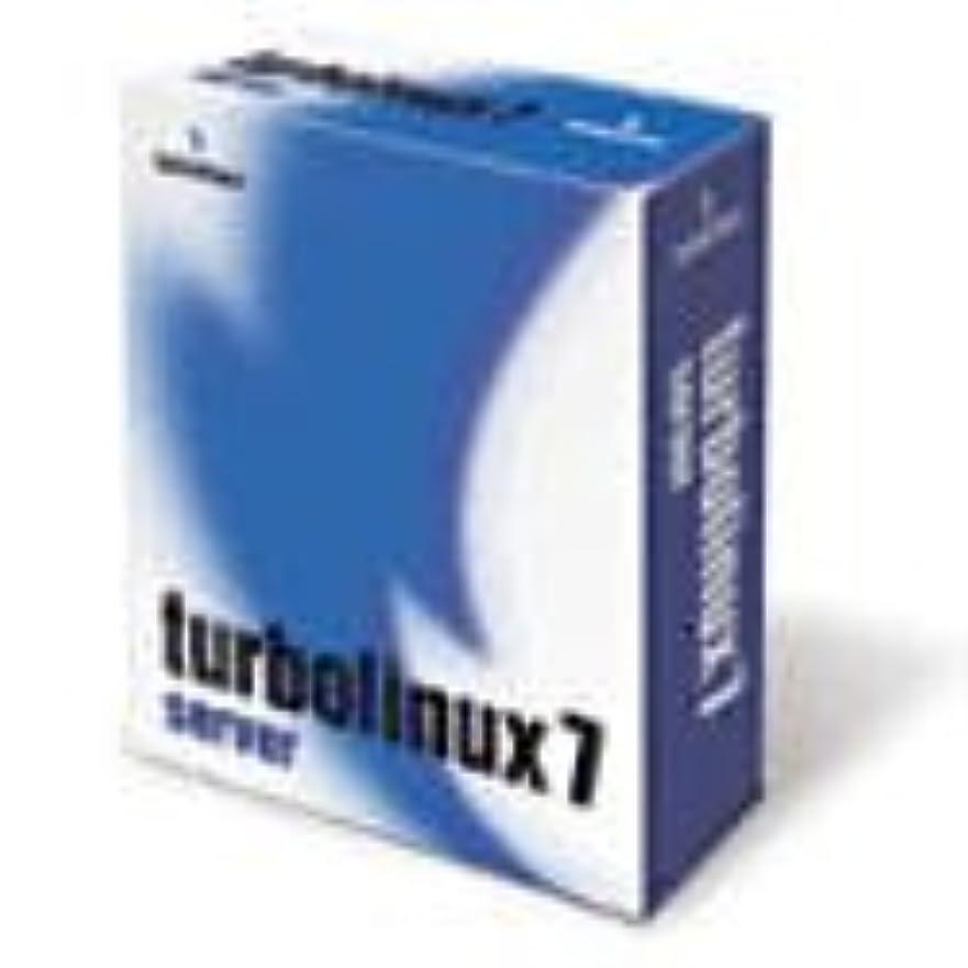 四回応用確認TurboLinux 7 Server