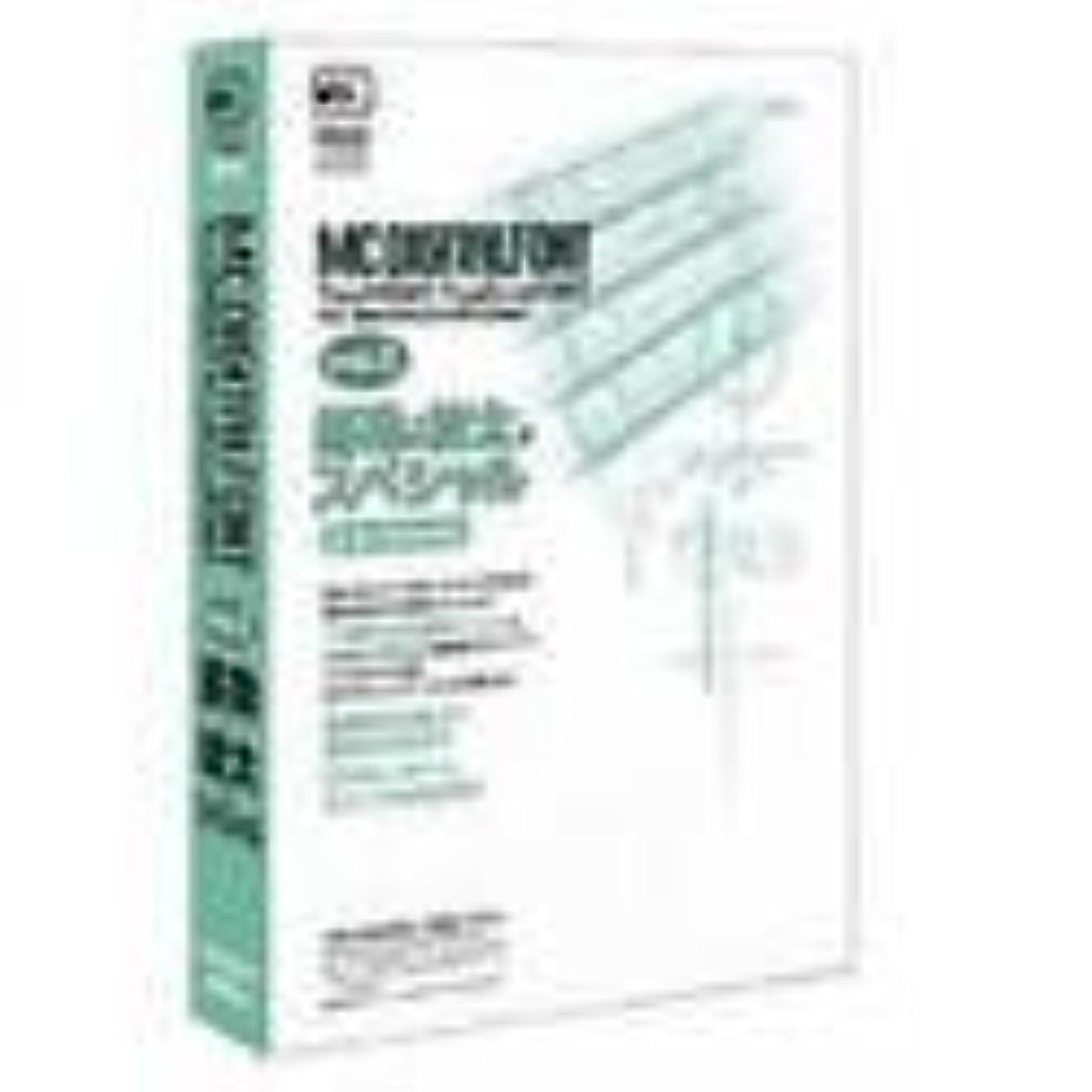 はげ定数対話MC Digital Font Vol.3 罫助3?紋太3 スペシャル