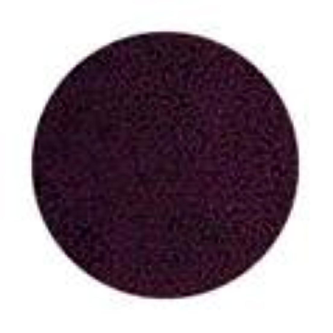 気付く天の然としたJessica ジェレレーション カラー 15ml  708 ノトリアス