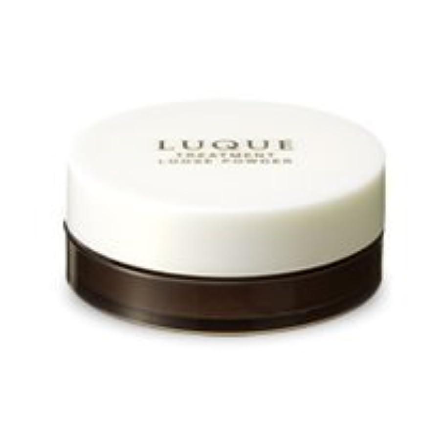 息切れシーサイド分散ナリス化粧品 ルクエ トリートメントルースパウダー (おしろい)UVカット対応