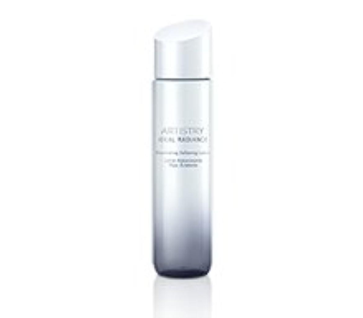 もろい酸しかしアムウェイ(Amway) 化粧水 アーティストリー イデアル ラディアンス ブライトニング ローション 200ml 速攻美白 約1~1.5カ月に1本