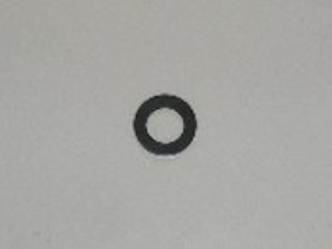 ハンディ絶滅タイルパナソニック ワンタッチジョイント用ゴムパッキン 【CQ201002】