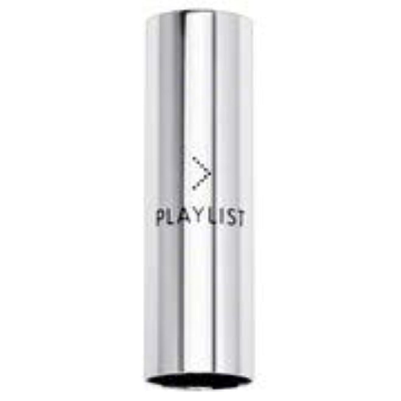 パンチカルシウム定刻PLAYLIST(プレイリスト) インスタントリップコンプリート用 ホルダー