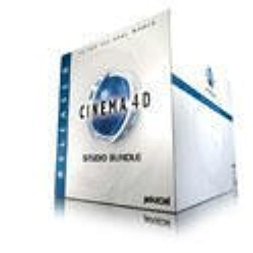 劇作家避ける書店Cinema 4D R8 Studio Bundle 日本語版 Macintosh版