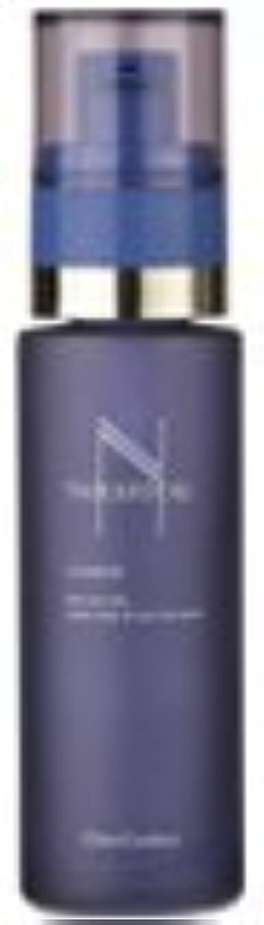 クロスあいまいな細心のシェルクルール化粧品オーパーリバース(化粧用油)50mL