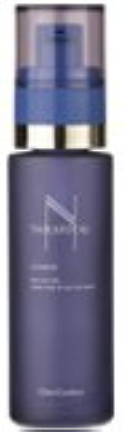 泥沼孤独な電子レンジシェルクルール化粧品オーパーリバース(化粧用油)50mL