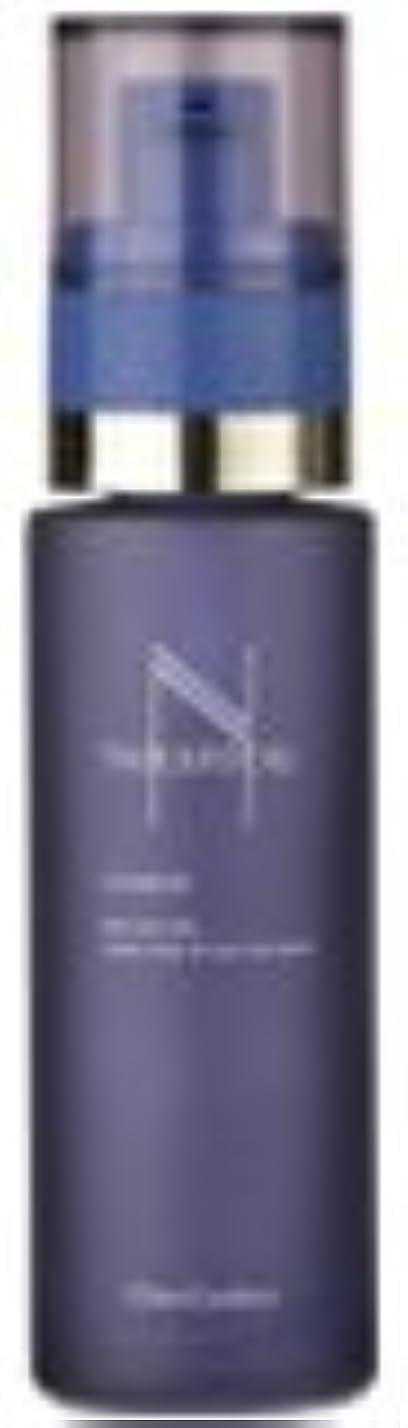 集団余韻受動的シェルクルール化粧品オーパーリバース(化粧用油)50mL