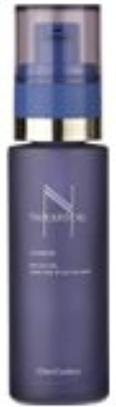 恥ずかしさ動機付ける表現シェルクルール化粧品オーパーリバース(化粧用油)50mL