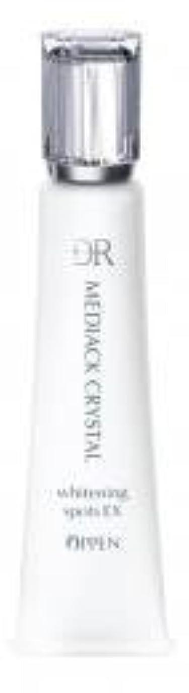 ナースペイントエンティティオッペンン化粧品【OPPEN】 DRメディアッククリスタル ホワイトニングスポッツ EX 15g