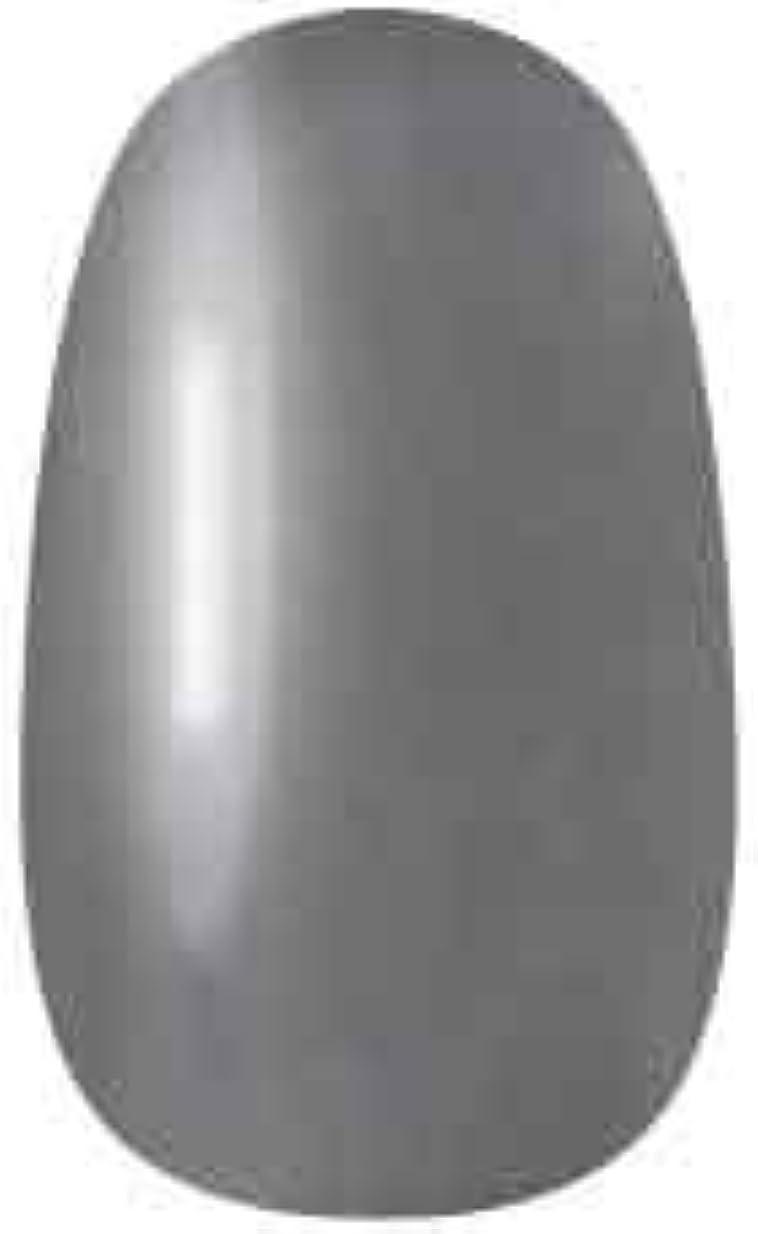 キャラバンリファイン弁護人ラク カラージェル(073-ベースジェル)8g 今話題のラクジェル 素早く仕上カラージェル 抜群の発色とツヤ 国産ポリッシュタイプ オールインワン ワンステップジェルネイル RAKU COLOR GEL #73