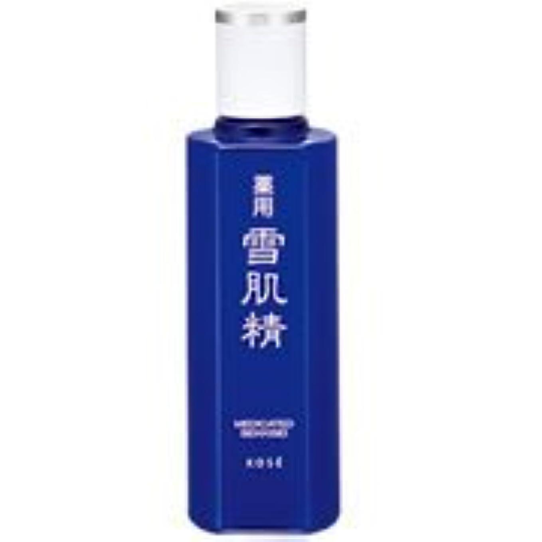 診療所インストールステップコーセー 薬用 雪肌精 化粧水 限定 トライアルサイズ 140ml