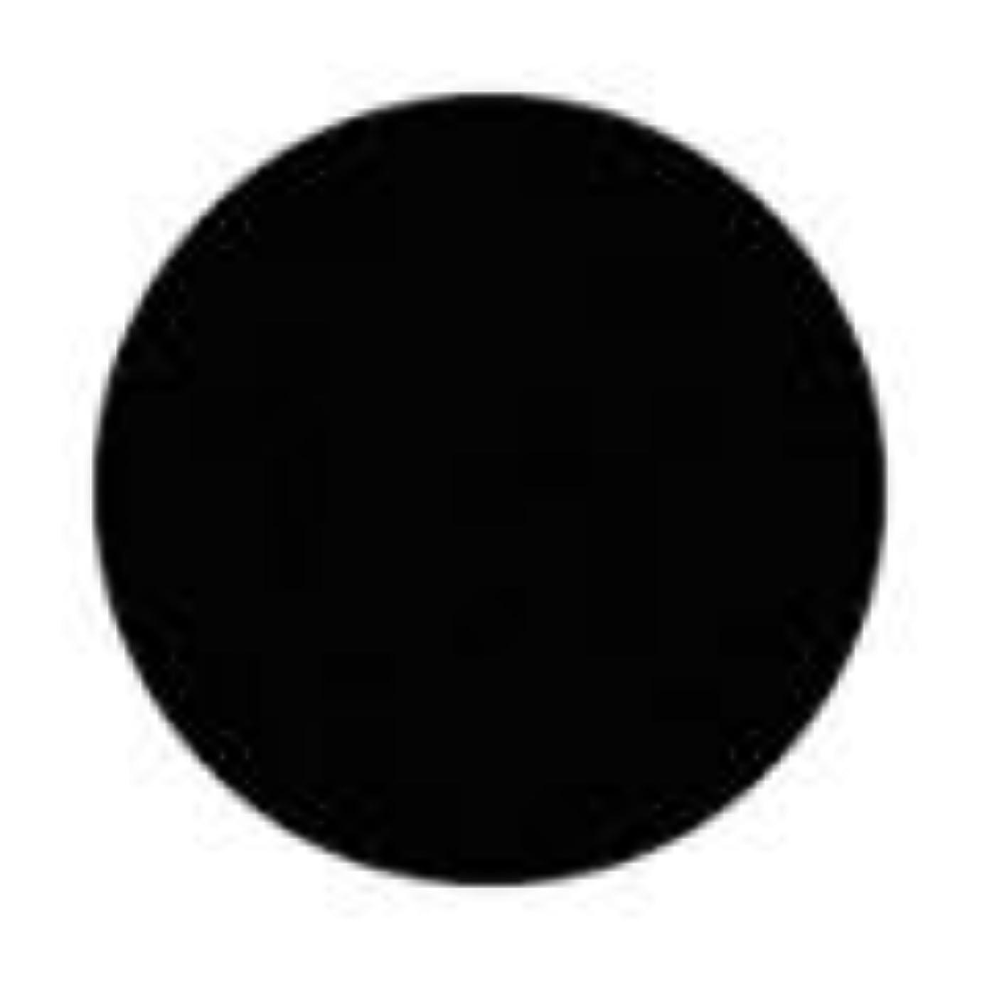 革命的おじさんサークルJessica ジェレレーション カラー 15ml  712 サンセットブルーバード