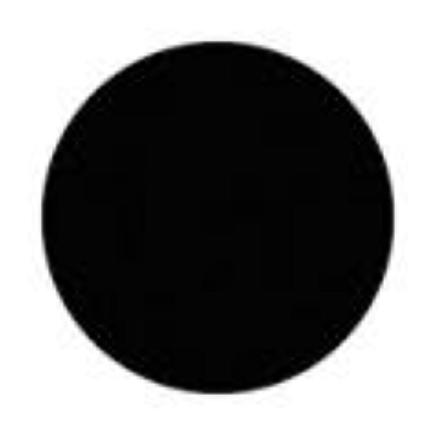 休戦動作ローンJessica ジェレレーション カラー 15ml  712 サンセットブルーバード